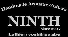 ギターリペア ギターオーダー 工房 ナインス