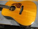 TAMA TG-120