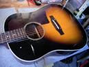 Headway Guitar