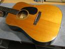 Miyasu Western Guitar