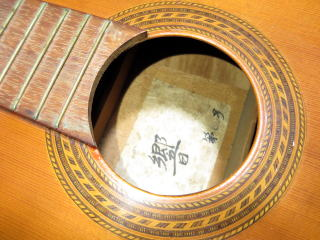 ガット・ギター