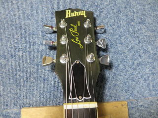 Burny、ギター修理、リペア
