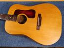 花村ギター