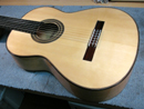 Jose Marin Guitar