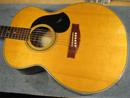 Matonギター