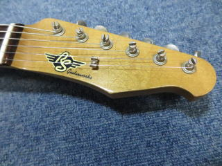 RS Guitarworks SLAB 59 II