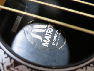 Ovation Matrix
