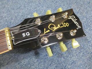 Gibson SG、ペグ交換