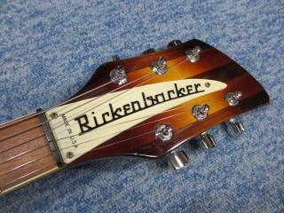 Rickenbacker 360、リペア、修理、ナインス、杉並、リッケンバッカー、高円寺