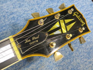 Gibson Les Paul Custom、ナインス、修理、リペア、杉並、高円寺、メンテナンス