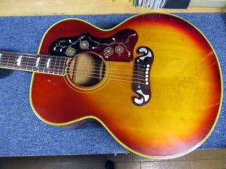 Gibson J-200 1969年製、杉並、東京、ナインス、リペア、修理、メンテナンス