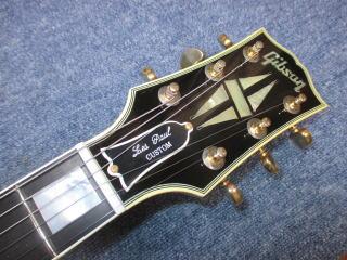 Gibson Les Paul Custom、ナインス、杉並、東京、高円寺、ナット