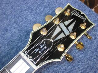 Gibson Les Paul Custom、ナインス、杉並、東京、高円寺、修理、リペア