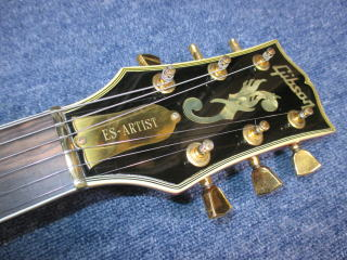 Gibson ES Artist、リペア、ナインス、東京、修理、杉並、メンテナンス