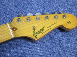 Greco Stratocaster、リペア、修理、ナインス、杉並、高円寺、東京、グレコ、メンテナンス