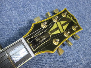 Gibson Les Paul Custom、ナインス、修理、リペア、高円寺、杉並、東京、メンテナンス、レスポール